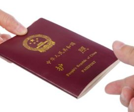 Vietnam visa for Chinese citizens