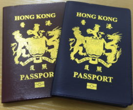 Vietnam visa in Hong Kong